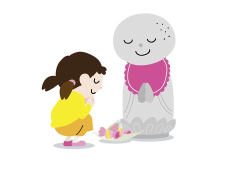 Jizo and girls