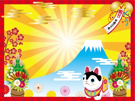 Yuan New Year Frame