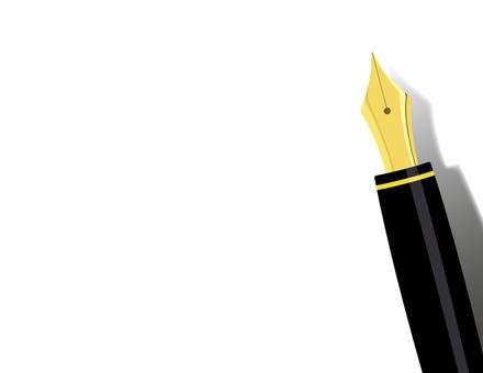 Fountain pen _ up