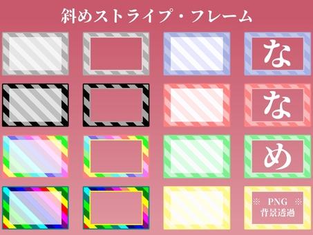 Naname stripe frame