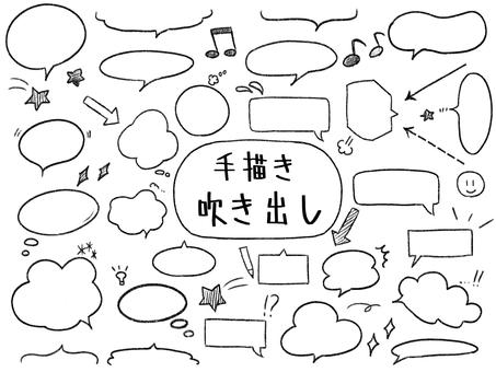 Hand drawn speech bubble frame set