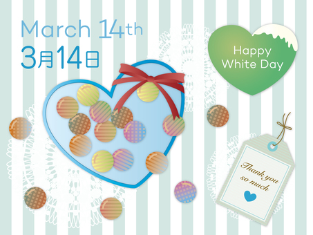 White day date set