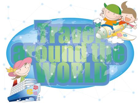 World travel image