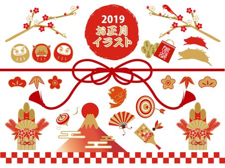 New Year illustration 2019