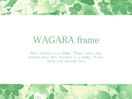 Japanese frame 03 / green