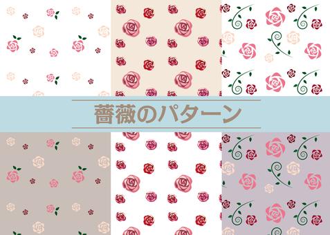 薔薇のパターン_1