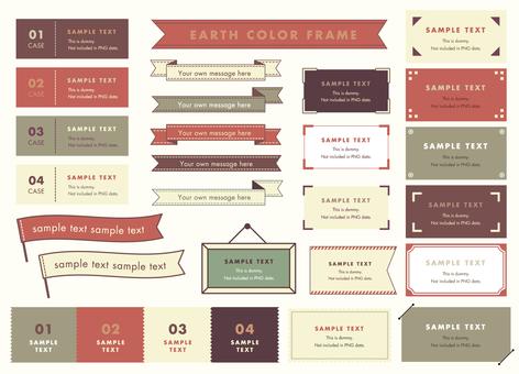 Earth color frame set 2