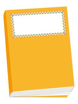 Ben Yellow