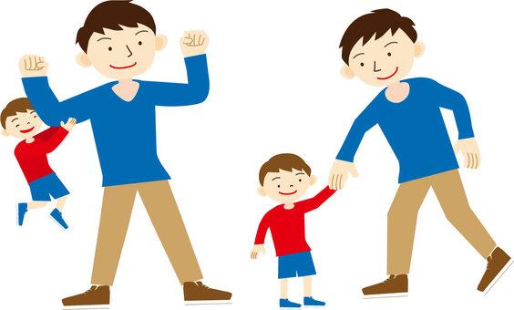 부모와 자식 2 세트