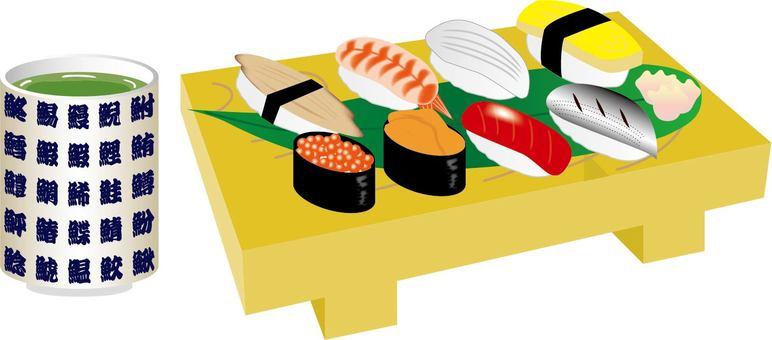 Sushi Geta & Sushi & Rising