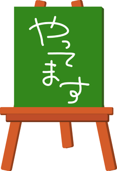 Easel has a blackboard 02