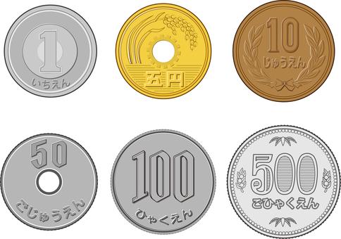 동전 6 종 간단