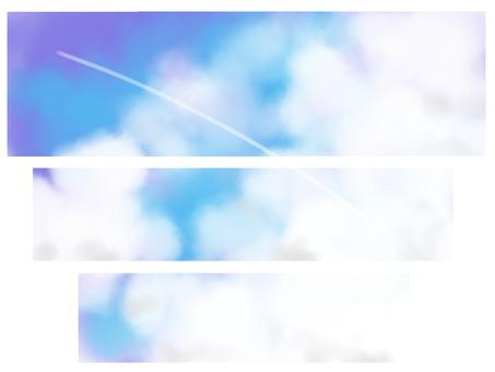 여름 하늘의 조각