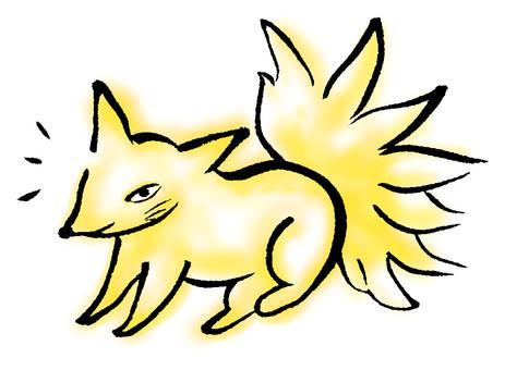 Nine fox fox 2