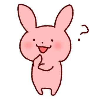 Hatena? A rabbit