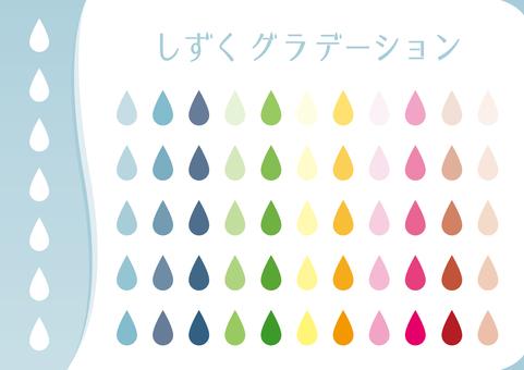 Colorful drops gradation for decoration