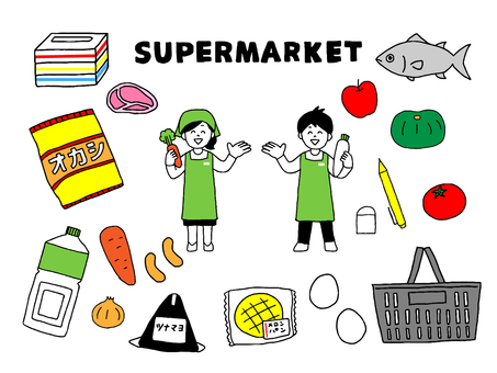 スーパー店員セット(シンプル)