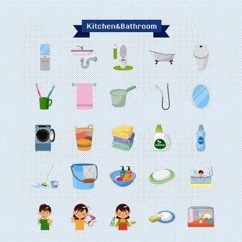 Kitchen · Bathroom pack