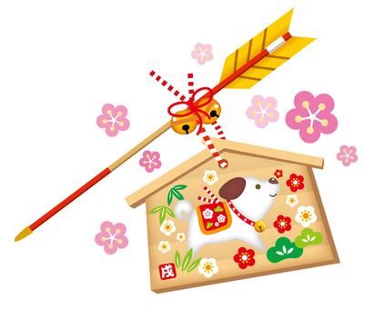 Hatsumoni and Hatsuma's Hatsumode Part 2
