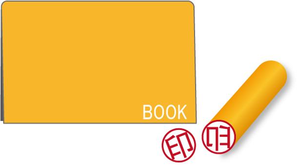 手帳と印鑑