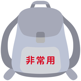 Backpack-03 (for emergency use)