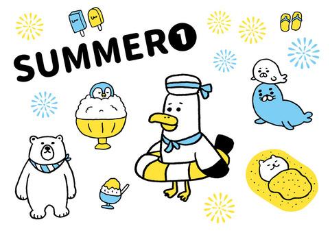 Summer set 1