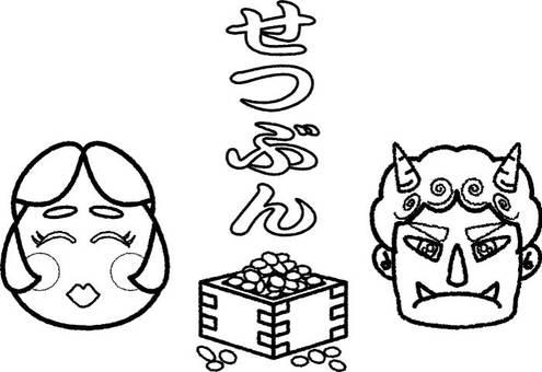 Setsubun 02 Black and white