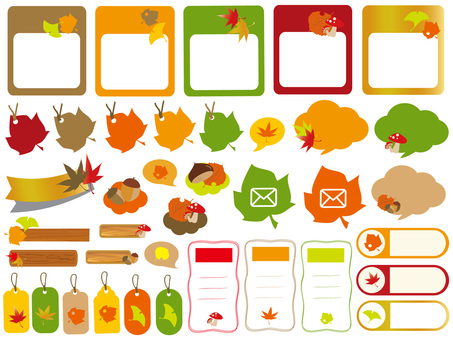 A variety of autumn icons