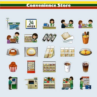 Convenience store illustration pack