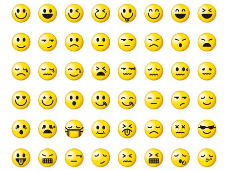 Emoticons icon set