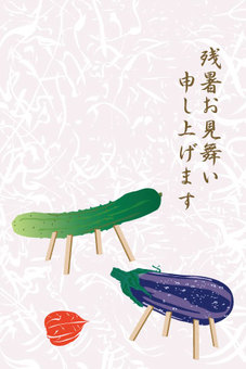 Eggplant of summer vegetables in O-Bon and spirit horse of cucumber