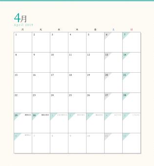 Simple Calendar April 2019