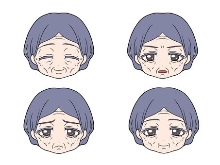 Cute Grandma's Face