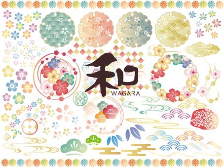 日式豐富的總結