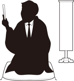 Businessman silhouette (Rakugo)
