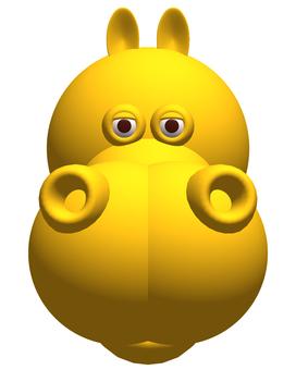 Hippopotamus _ yellow