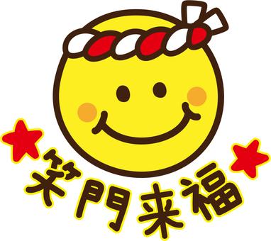 Lol Maubuki Smile