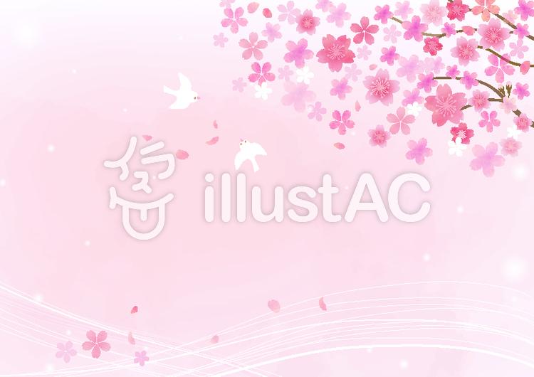 桜のフレーム 13のイラスト