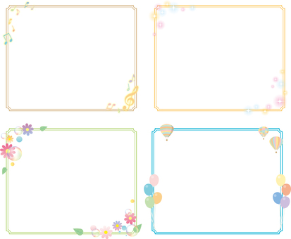 Simple decorative frame 4 types