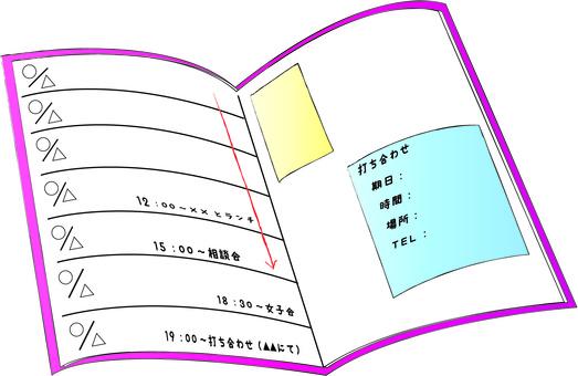 工作婦女的筆記本