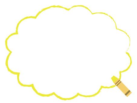 Crayon cloud frame yellow