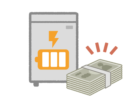 Battery and money