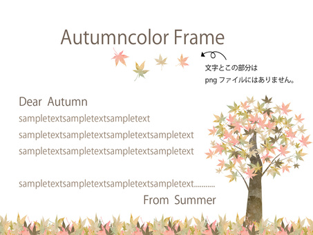 Fall color frame ver 57