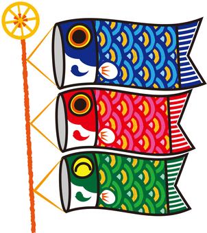 Koinobori Children's Day