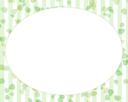 Leaf frame 9