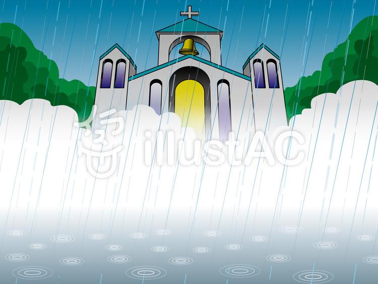 雨降り20教会チャペルイラスト No 1135972無料イラストなら