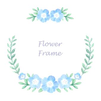 清楚な花の枠飾り 水彩 ネモフィラ