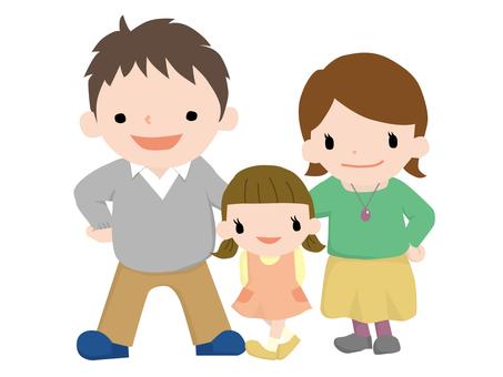 3 children