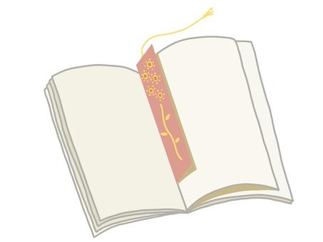 책 책갈피