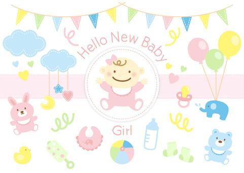 Hello New Baby Girl